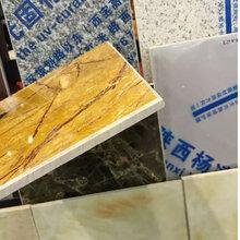 陕西A级防火UV仿茹姐石材氟碳装饰板图片