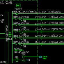 承接配電室設計,配電室施工圖代畫,配電室電路圖制作