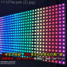深圳大鹏新款LED洗墙灯价格生产厂家性价比超高的-