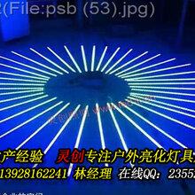 广西钦州LED点光源实拍效果厂家为