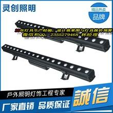 广东广州暖白光LED洗墙灯最低价格-推荐灵创照明