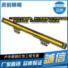 广东揭阳LED洗墙灯厂家实拍效果厂家