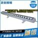 深圳福田庄园飞机机身亮化设计LED点光源-灵创