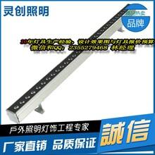 山西介休新款LED洗墙灯价格生产厂家性价比超高的-