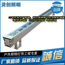 江苏连云港新款LED洗墙灯价格生产厂家以专业品质赢