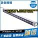 深圳福永新款LED洗墙灯生产厂家我选择了灵创照明