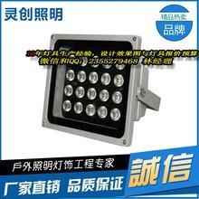 广东中户外亮化工程LED投光灯客户认准灵创照明