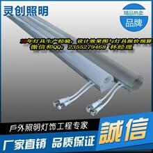 深圳宝安房地产业亮化选用灵创照明高端款led洗墙灯