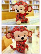 猴子毛绒玩具,毛绒玩具定制批发,毛绒玩具生产厂家