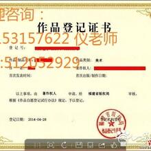 济宁版权登记时间版权登记好处版权登记流程