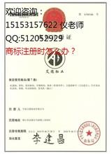 淄博iso认证办理ISO认证费用iso认证流程
