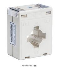 供应AKH-0.66G计量型电流互感器图片