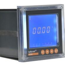 供应安科瑞PZ96L-AI(AV)单相电流电压表图片