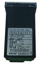 供应安科瑞WHD48-11智能温湿度控制器图片