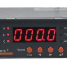 安科瑞马达保护器介绍ARD2-1.6/L剩余电流保护正品图片