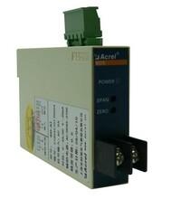 安科瑞电流变送器BD-AI图片