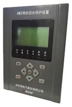 安科瑞电流型微机保护装置AM3-I图片