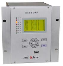 安科瑞后备保护测控装置AM6-T图片