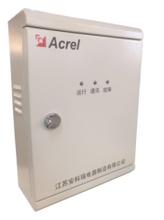 防火门监控模块常闭单扇AFRD-CB1图片