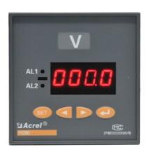 安科瑞PZ80-AV数显电压表厂家直销图片