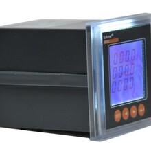 安科瑞液晶电能表PZ72L-E4正品包邮图片