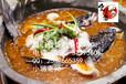 石锅鱼培训哪里学