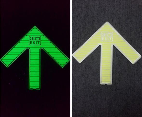picsart素材箭头荧光