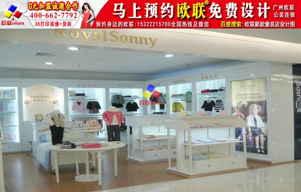 韩国童装店装修图片童装店个性装修y23
