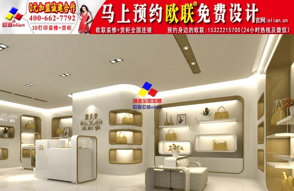 運動鞋店裝修設計效果圖y97