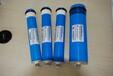 特价供应AMIRO膜50加仑(M-T1812A50)
