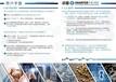 卓德外汇真正STP/挂单0点起/订单1秒完成/杭州卓德外汇招商代理