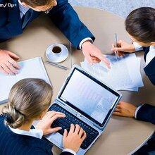山东商业计划书撰写策划服务收费低廉水平高