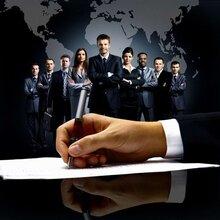 云南代写投资计划书团队会对您的项目进行全面的分析