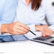 内江代写投资计划书提供从项目申报指导到报告编写的各环节服务