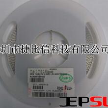 RLP25FEEMR025绿色合金电阻大毅原装正品现货