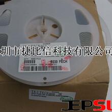 PSPAC-1040-R33M大电流一体成型电感台湾进口电感图片