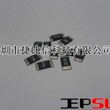 5毫欧电流感应电阻大毅合金电阻现货RLP25FEGR005图片