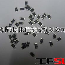 30毫欧电阻大毅合金电阻现货LRP12FTDSR030