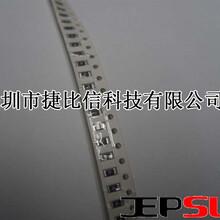 光颉大功率合金电阻低阻值电阻现货LRS1575FT2IR001N图片