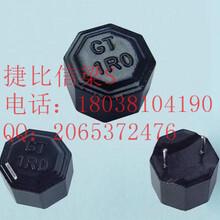 PSPAC-1250-R47M低损耗电感一体成型贴片电感现货图片
