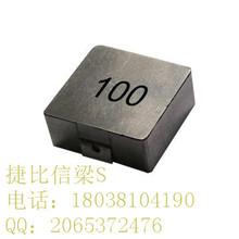 小体积大电流电感一体成型贴片电感PSPAC-1250-R68M图片