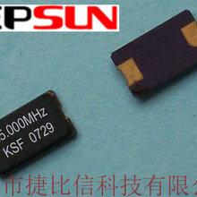 3225贴片有源晶振泰艺晶体振荡器通讯产品专用图片