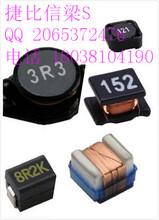 0603HP-3N9XJL厂家直销线艺贴片电感捷比信代理现货图片
