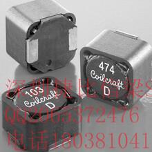 美国进口线艺电感0805HQ-18NXGL通讯产品专用图片