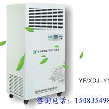 移動式等離子空氣消毒機醫用空氣消毒機價格圖片