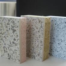 河南外墻保溫裝飾巖棉一體板廠家寶潤達圖片