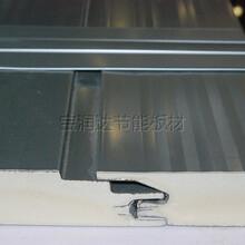 河南50mm复合板宝润达新型材料有限公司图片