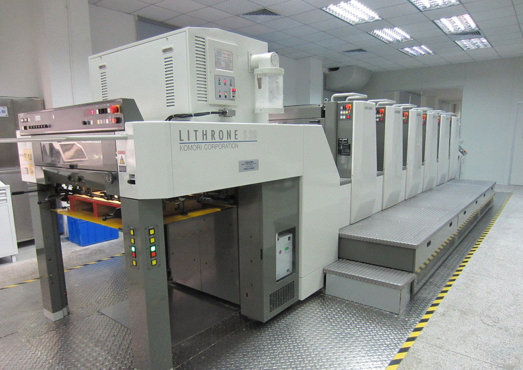数码印刷与传统印刷对比 行业新闻