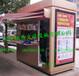 湖南邮政厅报刊亭直供厂家,中国邮政绿报刊亭哪家订购优势明显
