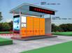 湖南最新志愿者服务站产品效果。长沙设立新的消防应急服务亭款式